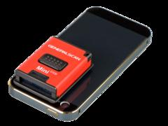 Беспроводные сканеры штрих-кодов